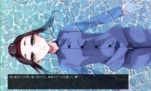 ファジーテラリウム Game Screen Shot1