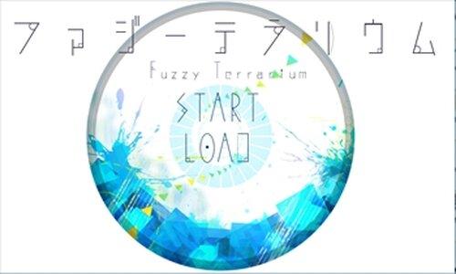 ファジーテラリウム Game Screen Shot2
