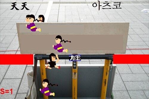 中韓姉妹(チョンハンしまい)(製品版) Game Screen Shot5