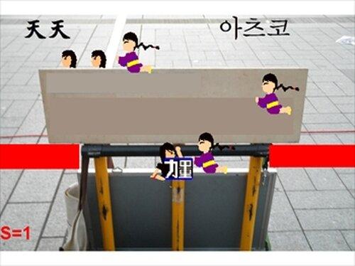 中韓姉妹(チョンハンしまい)(製品版) Game Screen Shots