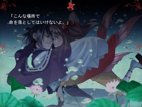 神まぼりと祟 Game Screen Shot1