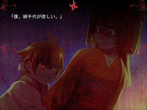 神まぼりと祟 Game Screen Shot2