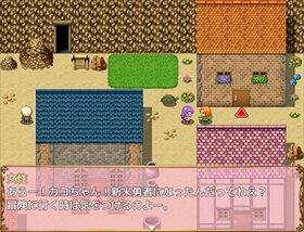ハッピーフラワークエスト Game Screen Shot2