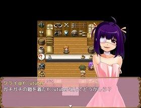 ハッピーフラワークエスト Game Screen Shot3