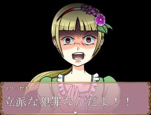 ハッピーフラワークエスト Game Screen Shot4