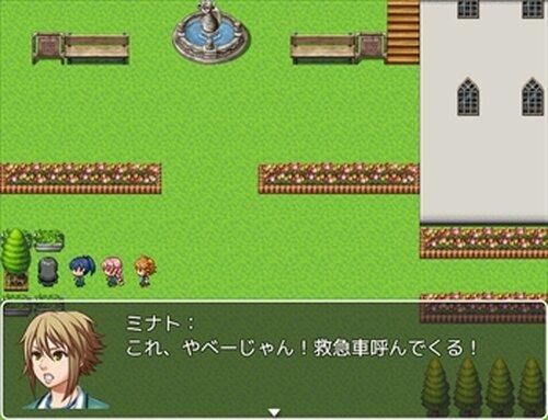 リンゴと願いを叶える樹 Game Screen Shot2