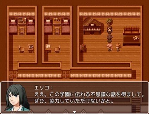 リンゴと願いを叶える樹 Game Screen Shot3