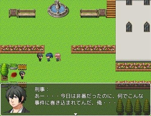 リンゴと願いを叶える樹 Game Screen Shot4