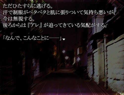 夏に来るモノ Ver.1.10 Game Screen Shot2