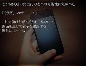 夏に来るモノ Ver.1.10 Game Screen Shot3