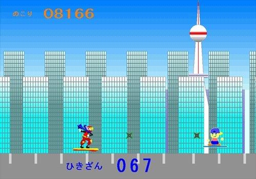 SansuAction Game Screen Shot