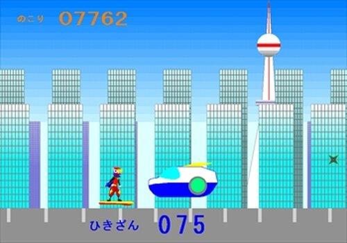SansuAction Game Screen Shot3