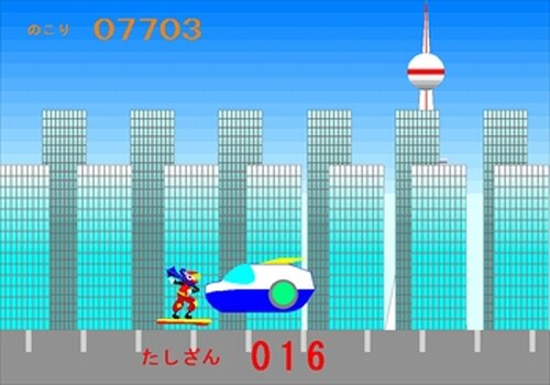 SansuAction Game Screen Shots