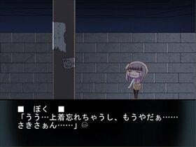 昭和シンデレラ Game Screen Shot2