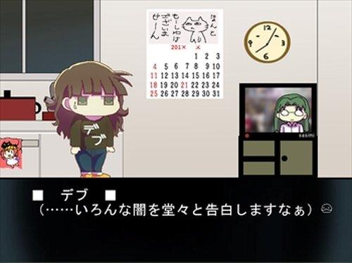 昭和シンデレラ Game Screen Shots