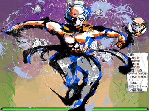ソルトマン-エクストリーム- Game Screen Shot2