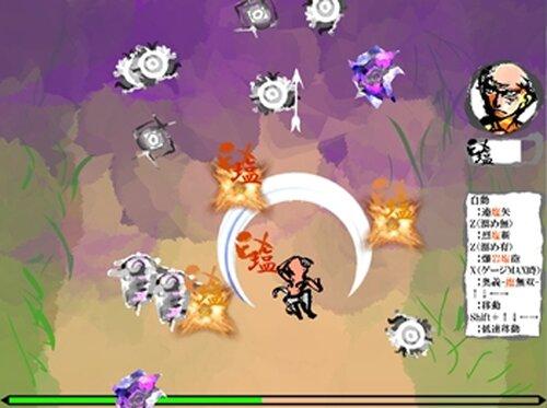 ソルトマン-エクストリーム- Game Screen Shots