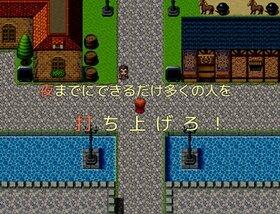 話しかけたら打ちあがるRPG Game Screen Shot4