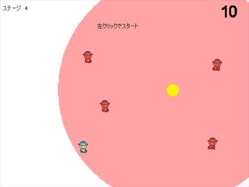 ドッペルゲンガー Game Screen Shot1