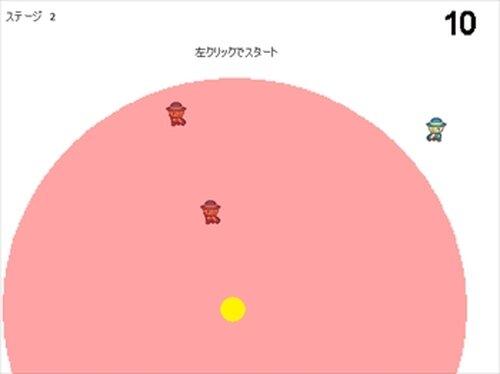 ドッペルゲンガー Game Screen Shot2