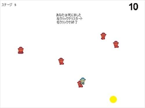 ドッペルゲンガー Game Screen Shot3