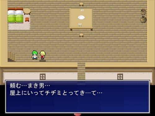TIJIMI Game Screen Shot2