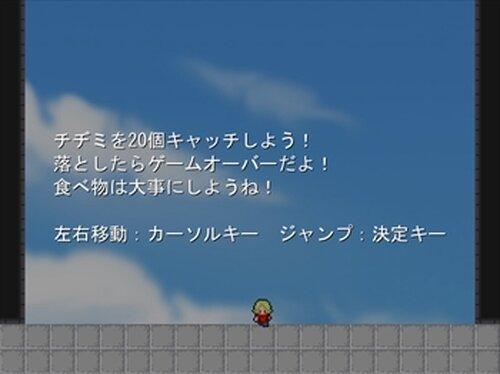 TIJIMI Game Screen Shot3
