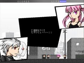 意識STAND UP Game Screen Shot5
