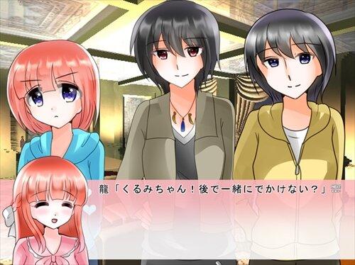 プリンセス・キッス2 Game Screen Shot1