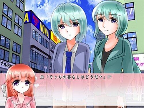 プリンセス・キッス2 Game Screen Shot3