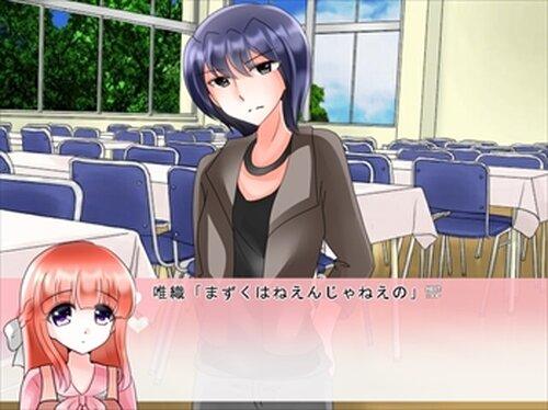 プリンセス・キッス2 Game Screen Shot5
