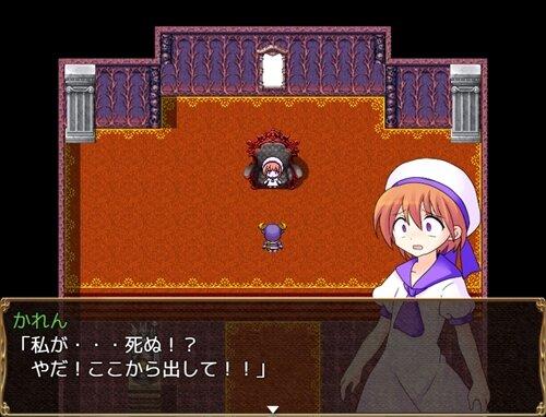 KAREN Eve Anthem Game Screen Shot1