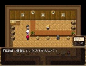 KAREN Eve Anthem Game Screen Shot5
