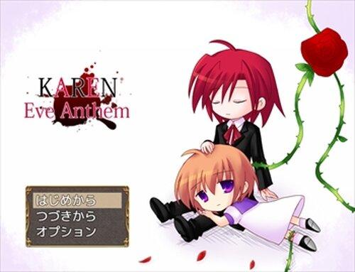 KAREN Eve Anthem Game Screen Shots