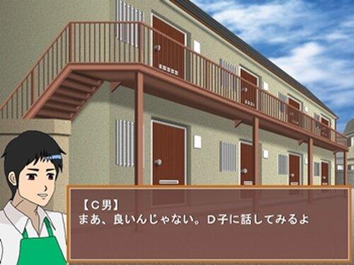 3人でわけあおうNスク版 Game Screen Shot2