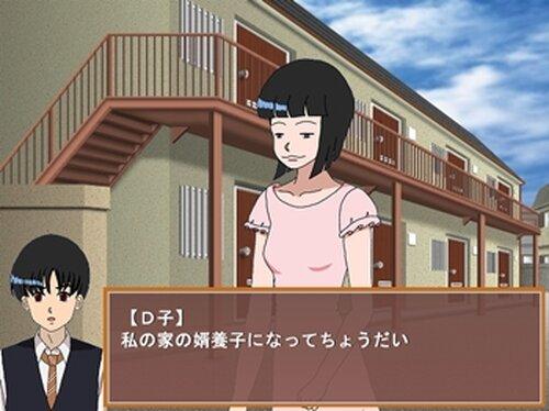 3人でわけあおうNスク版 Game Screen Shot3