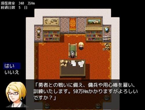 おれのかねならここにある。 Game Screen Shots