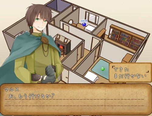 Emortimea-エモルティア- Game Screen Shot4