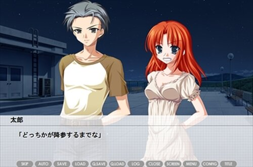 熊羆の如し Game Screen Shot5