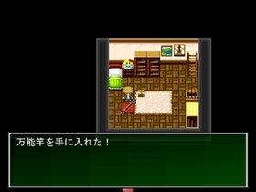 レッドマリンの釣りゲーム(体験版) Game Screen Shot3