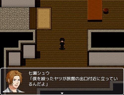 神鏡 Game Screen Shot4