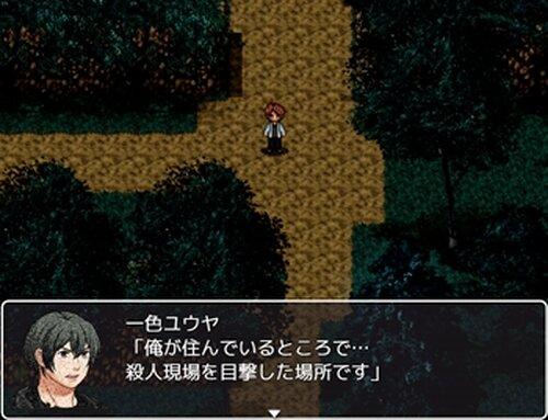 神鏡 Game Screen Shot5
