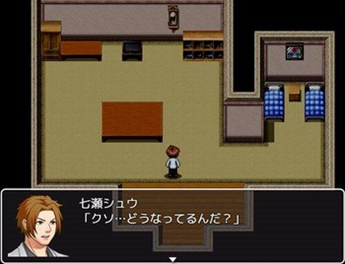 神鏡 Game Screen Shots