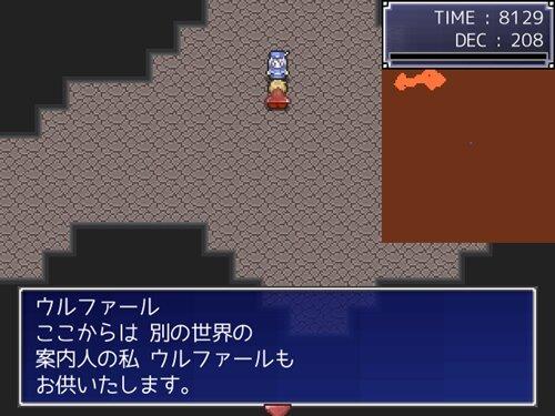 暗闇の中で・・・ Game Screen Shot1