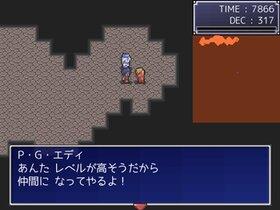 暗闇の中で・・・ Game Screen Shot4