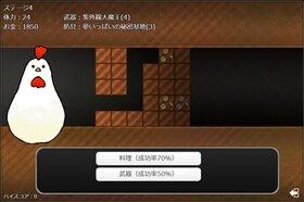 そこほれ!チャコフさん Game Screen Shot3