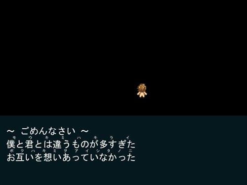 Lover.exe Game Screen Shot1