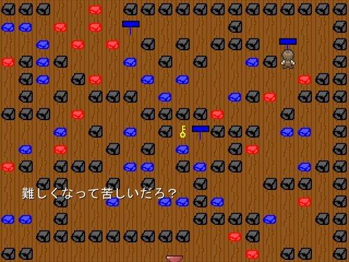 頭を使う脱出 Game Screen Shot