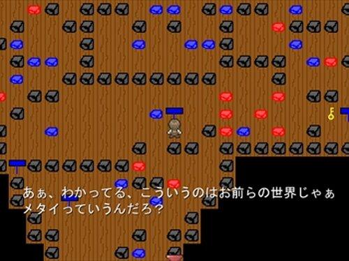 頭を使う脱出 Game Screen Shot3