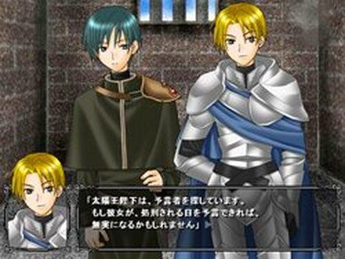 三銃士パラドックス Game Screen Shots